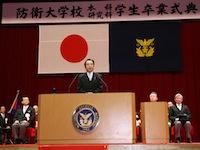 防衛大学校卒業式―内閣総理大臣訓示―平成24年3月18日(ハイライト)