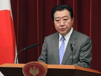 野田内閣総理大臣記者会見~第2次改造内閣、発足-平成24年6月4日(ハイライト)