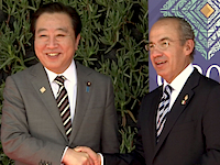 G20ロスカボス・サミット-平成24年6月18日(ハイライト)