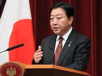 野田内閣総理大臣記者会見-平成24年8月24日(ハイライト)
