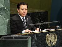 国連総会における演説-「明日への責任・3つの叡智」‐平成24年9月25、26日(ハイライト)