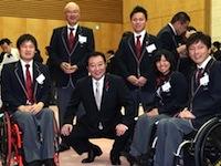 ロンドンパラリンピック日本代表選手団への記念品贈呈式-平成24年10月5日(ハイライト)